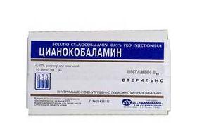 Cijanokobalamin