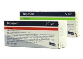 Tirozol