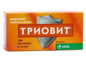 Triovite
