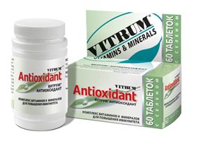 Vitrum antioksidans